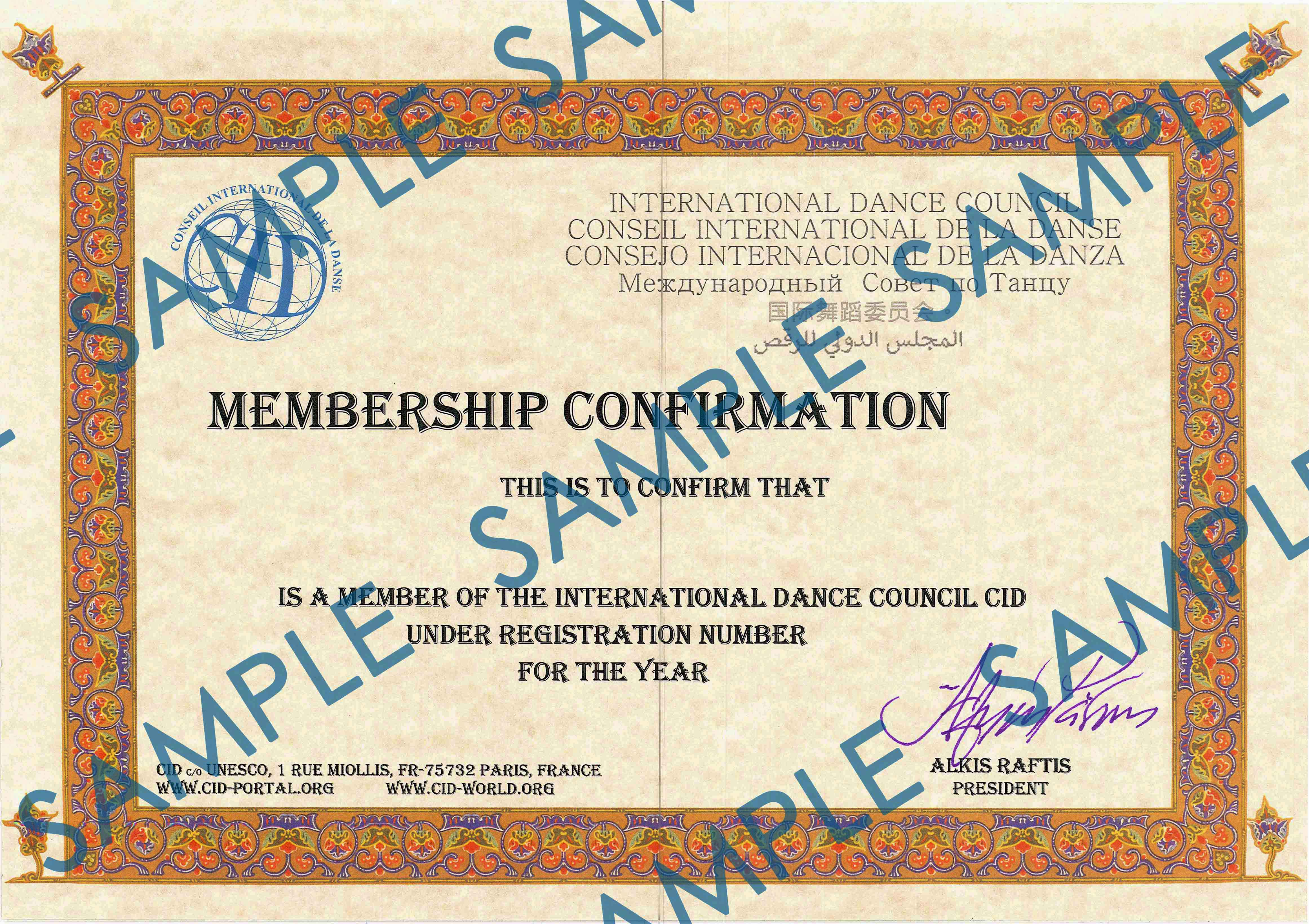 Membership - International Dance Council (CID)